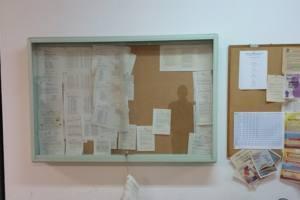 tablon-interactivo-emasesa