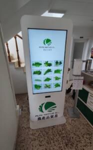 kiosco-interactivo-interactuando-software
